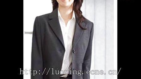 男士西装、女士西装、商务西装、毛涤西装、女士西装定做http://www.35kc.cn/