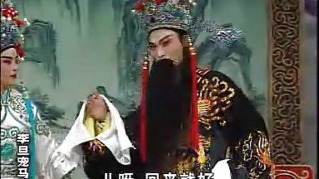 潮剧李旦宠马妃8