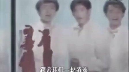小虎队 — 逍遥游