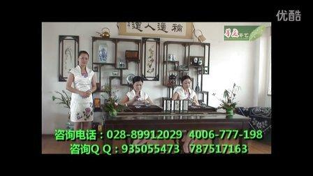 茶艺表演视频—华夏茶艺培训学校高级茶艺师实操茶艺表演