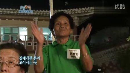 110918两天一夜观众同游第3期__李昇基%26成时京《乡愁》
