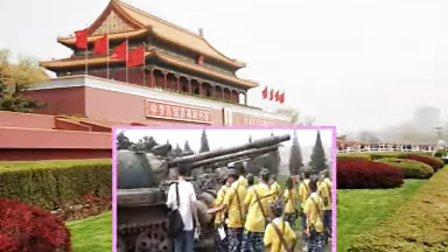 2011年暑假中国小海军北京夏令营