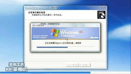 佳季教程电脑系统新电脑安装方法带字幕