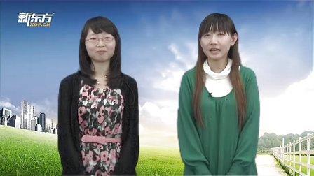 实用日语:看到心动的人,如何表白?