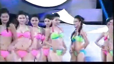 2013亚洲小姐大中华区佳丽泳装展