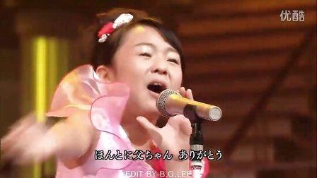大漁まつりさくらまや.59回NHK红白歌会