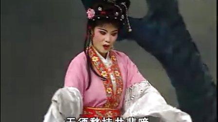 潮剧李旦宠马妃11