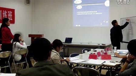 第25期精益营销训练班之大客户销售实战技能(2)