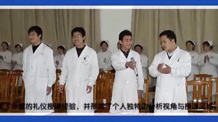 郑州 医院护士礼仪培训
