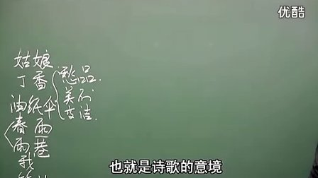 高中语文必修一第2课(免费)科科通网zxkcfd.any58.com 按课文顺序,密码在该网站。