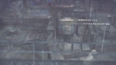 【赤九玖】Lost in the rain-3 二周目全收集流程解说