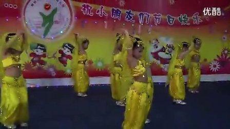 幼儿舞蹈《咚巴拉》 高清