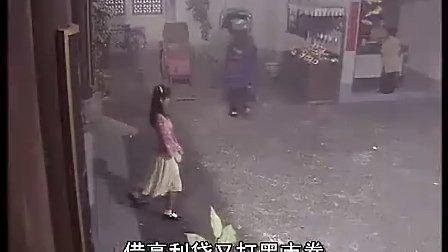 精武门(甄子丹版)07