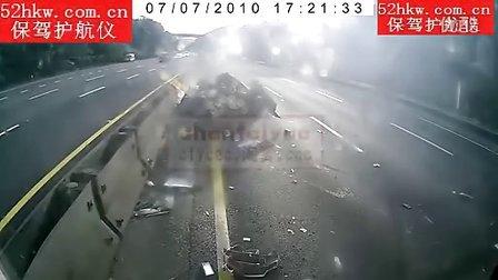汽车黑匣子|汽车记录仪|高清行车记录仪52hkw.com.cn淘宝10大排行榜