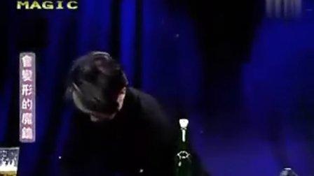 钥匙穿啤酒瓶子刘谦魔术  钥匙变型  文子魔术 QQ:721882912