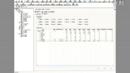 鸿业负荷计算6.0(二)网上培训视频资料