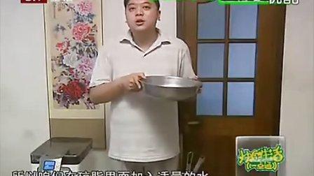北京小吃西瓜凉糕小吃技术制作配方培训