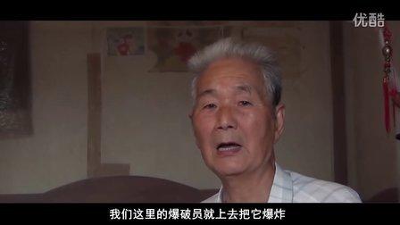 【杭州电视台备播】抗美援朝老兵采访纪录片