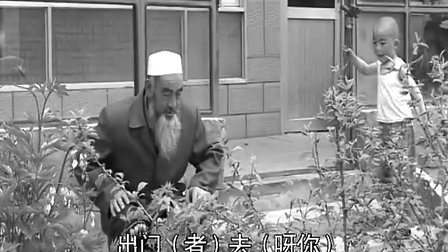 青海门源回族宴席曲4