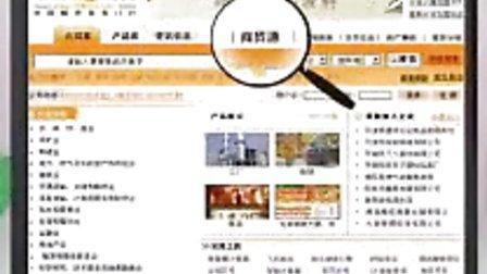 网站建设 天津互联星空 天津114黄页