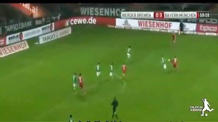 2013年12月7日德甲联赛,不来梅0-7拜仁慕尼黑全场高清集锦