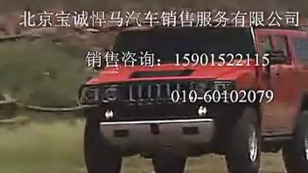 进口悍马H2加长版最新价格悍马H200报价