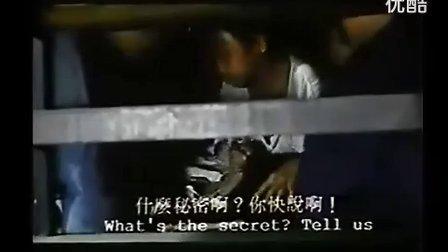 野僵尸王(僵尸小子Ⅱ)杀了一整集才杀死的僵尸
