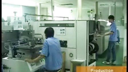 深圳笔记本电脑键盘生产厂家生产商键盘鼠标批发