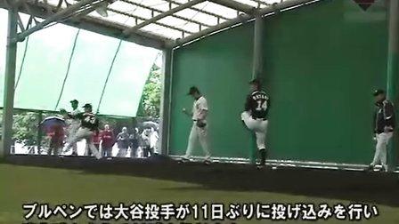 2012石垣春季キャンプ 第5クールダイジェスト