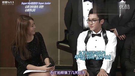 [唯爱SJ13]110806.KBS2.演艺家中介-SuperJunior剪辑 中字