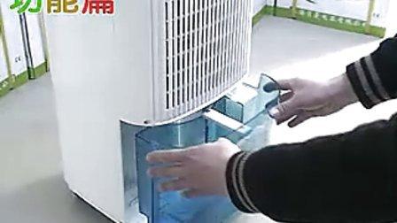 苏州升井的除湿机www.szshengjing.com工业除湿机品质好