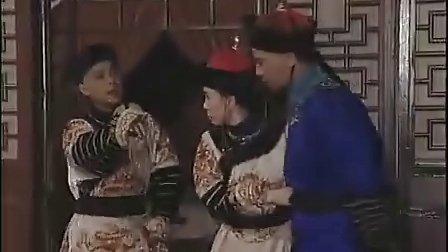 《欢喜游龙》第一部《紫禁城风云》15