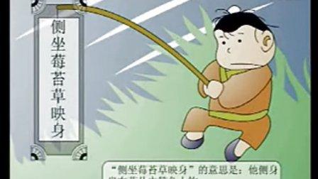 唐诗-小儿垂钓