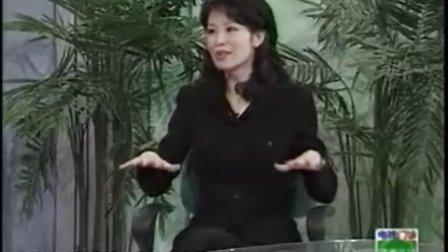陈昭妃博士讲人体勉疫学