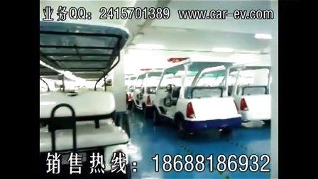 交流电瓶观光车 上海电动观光车 电动观光车价格 广东电动观光车多少钱一台