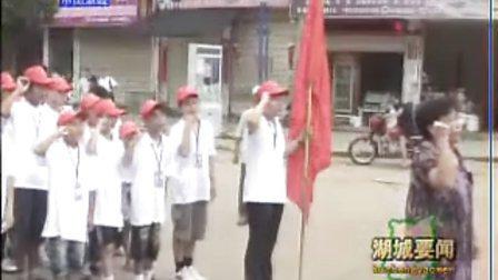 鄱阳电视新闻2012年7月19日