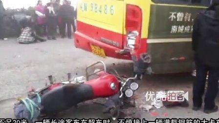 【拍客】拉钢筋卡车迎面插入长途客车 致3死多伤