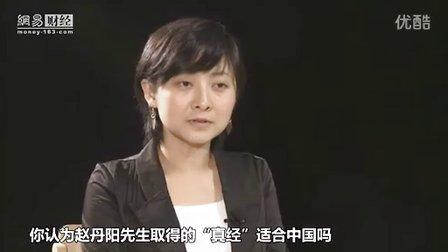 【段永平】著名股票投资人、步步高集团董事长段永平2010年3月