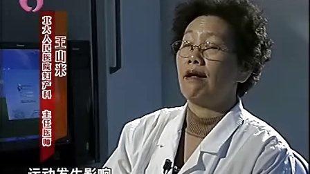 你好宝贝_孕产篇_胎儿神经管缺陷