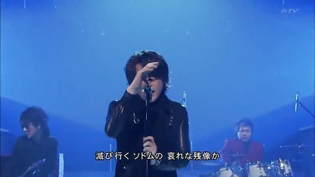 MUSIC FAIR 20131207