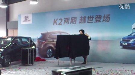 K2两厢广州上市会