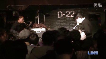 路新配 at D-22
