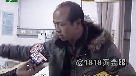 电梯惊魂.mpg