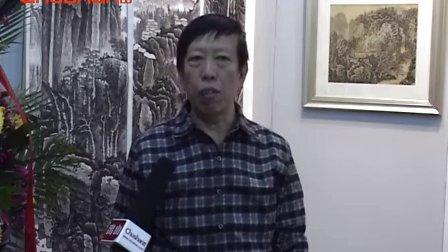画家赵宝利接受出山网媒体专访