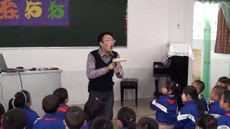 贵州省第五届小学音乐优质课人教版二年级上册《躲猫猫》张旭