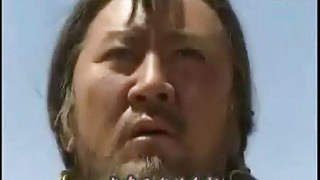 电视剧《成吉思汗》插曲《大草原》