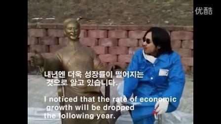 韩国总统李明博