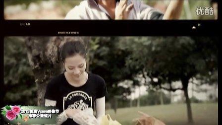 2013vcare映像节宣传片