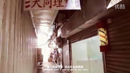 最後上線【2013 觀塘區微電影】