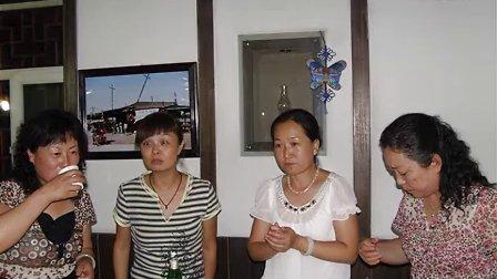 2008年7月31日--8月2日同学相聚(一)